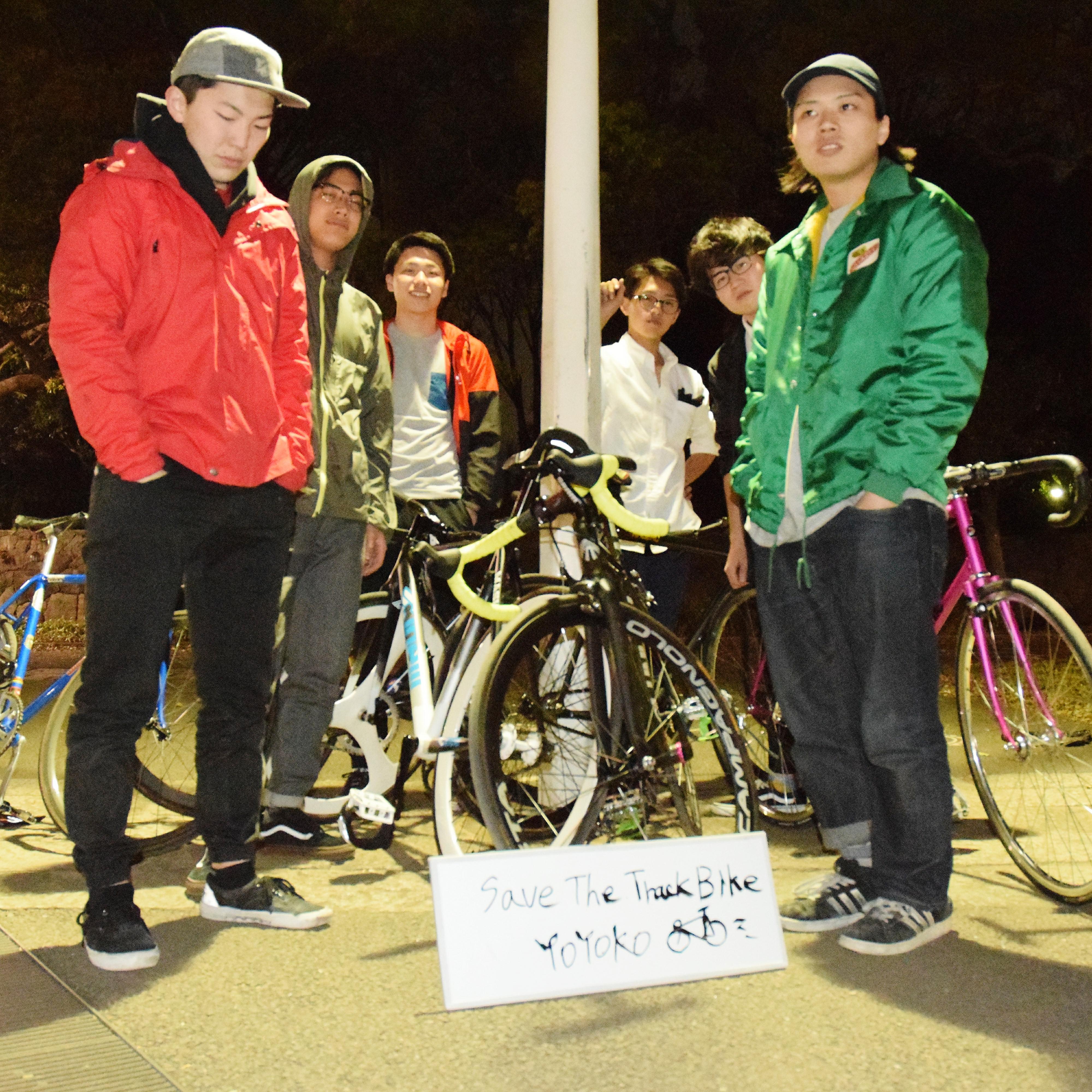 レペゼン #17Save The Track Bike