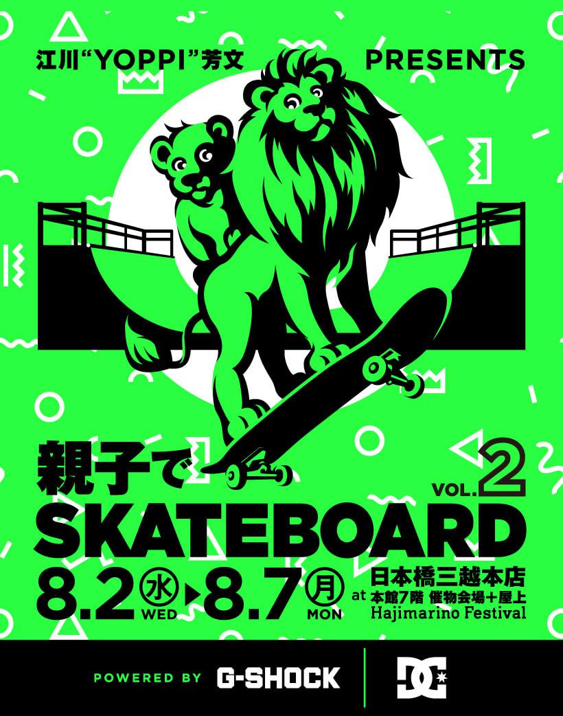 親子でスケートボード / MORTAR KOMBAT