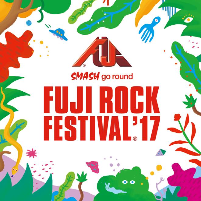 ヒップホップ的 FUJI ROCK2017 の楽しみ方