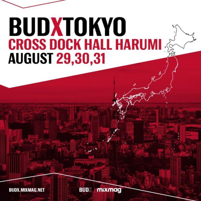 ストリートなイベント【東京】BUDXTOKYO バドワイザーとサウンドに酔いしれる3日間!