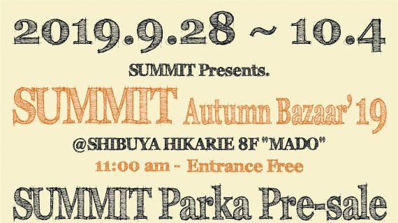 ストリートなイベント【東京】SUMMIT Autumn Bazaar'19 パーカーの先行販売やこれまでの『AVALANCHE』の写真展示も!