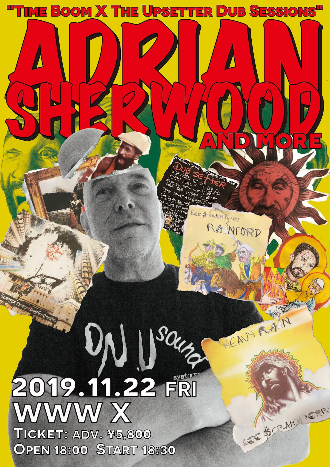 ストリートなイベント【東京】エイドリアン・シャーウッド待望のヘッドラインイベント!11月に渋谷にて大決定!
