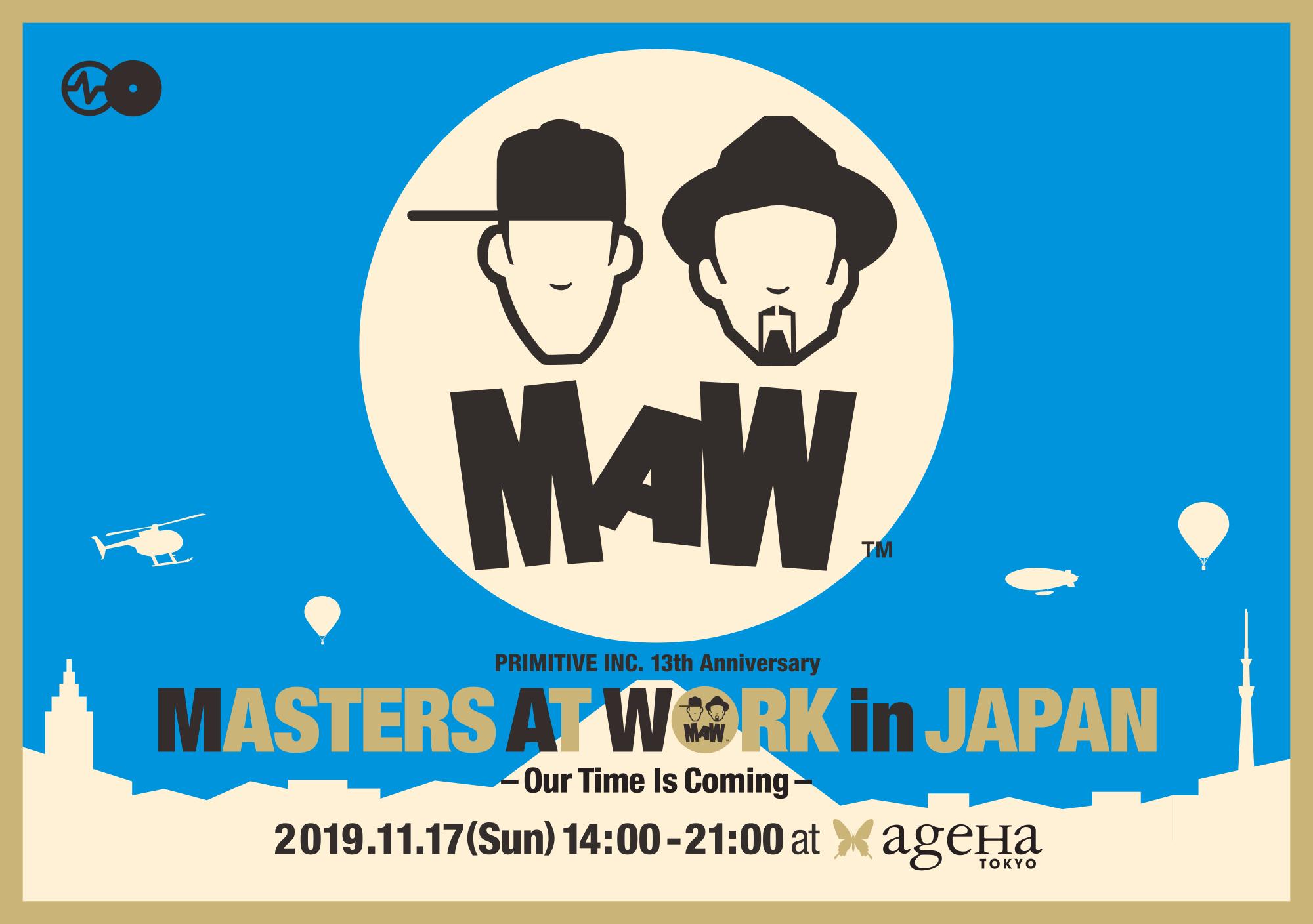 ストリートなイベント【東京】MASTERS AT WORK in JAPAN 全ての音楽ファンに捧げる一年に一度の祝祭!