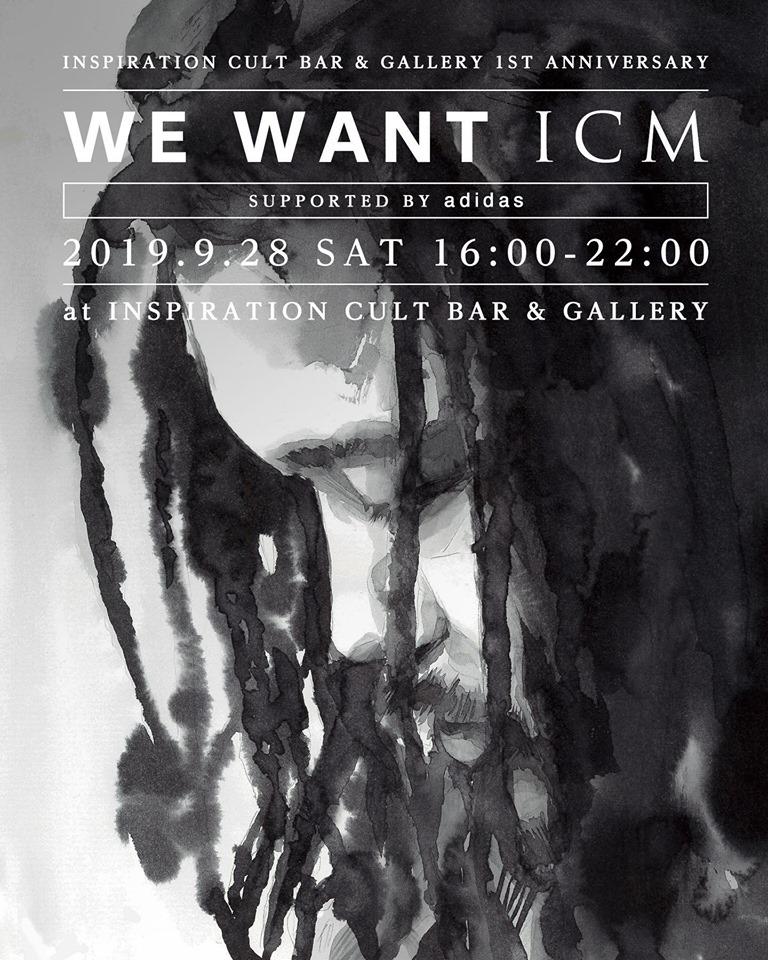 ストリートなイベント【東京】WE WANT ICM SUPPORTED BY adidas INSPIRATION CULT BAR AND GALLERYの一周年パーティーが開催!