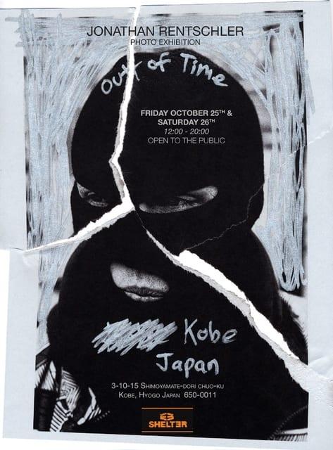 ストリートなイベント【東京】JONATHAN RENTSCHLER PHOTO EXHIBITION at Tokyo 神戸、東京の2都市のみでの限定開催!