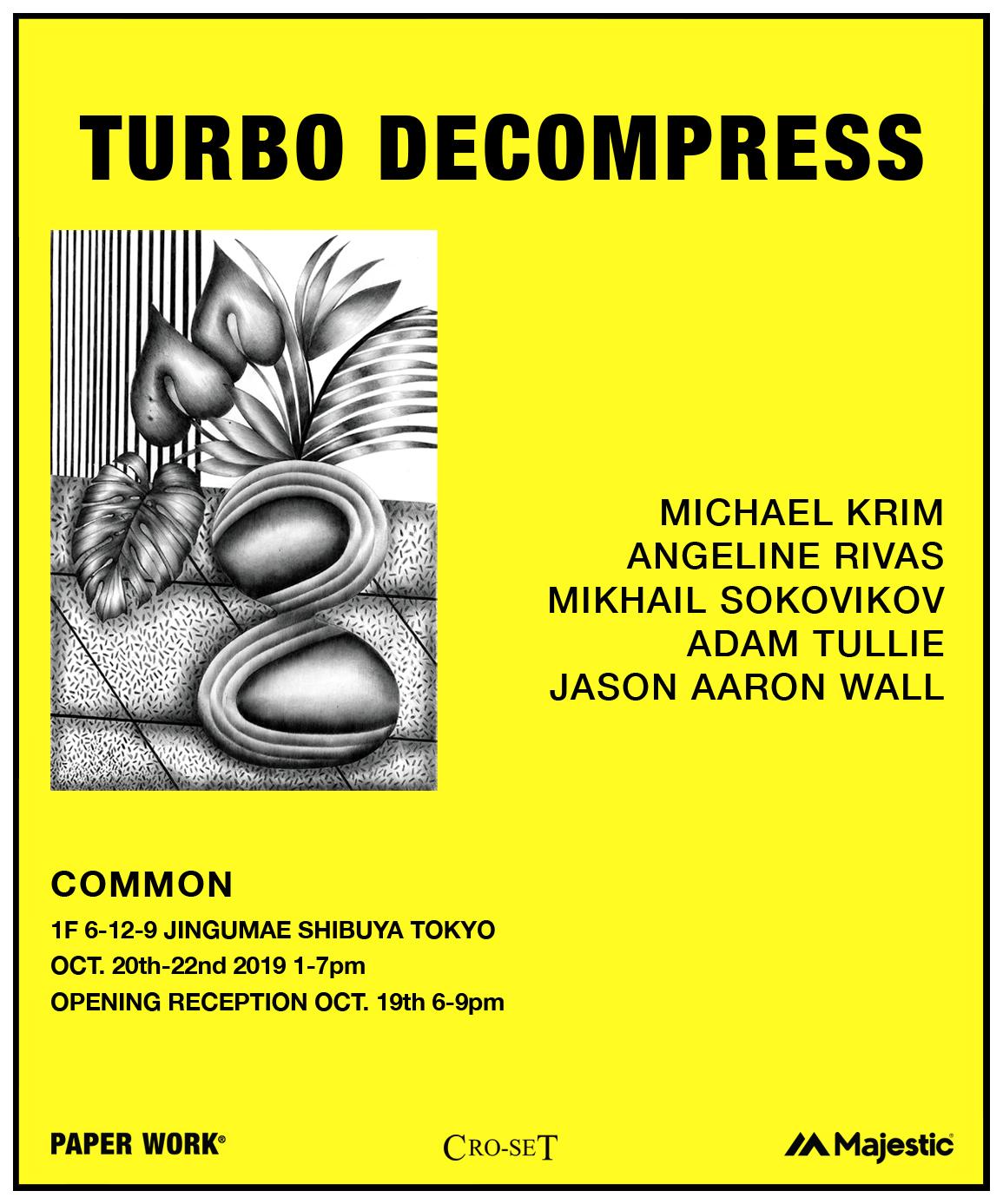 ストリートなイベント【東京】TURBO DECOMPRESS ニューヨークをレペゼンする若手アーティスト達によるアートショー!