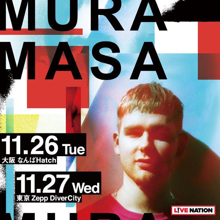 ストリートなイベント【大阪】Mura Masa来日公演 UK出身の天才・新進気鋭ミュージックプロデューサー再び!