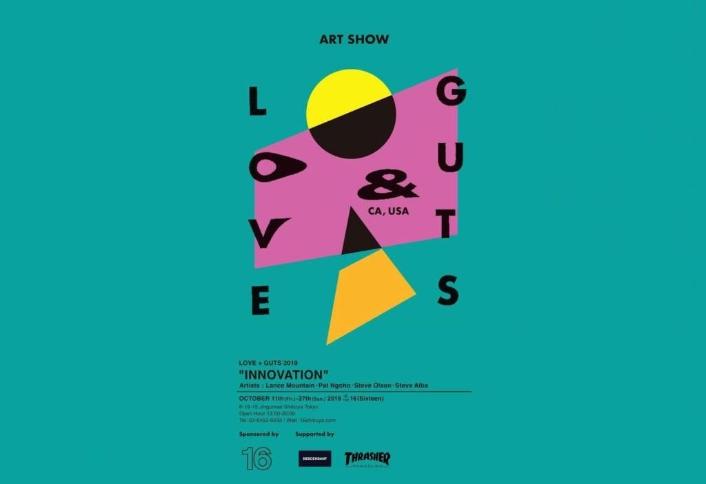 """ストリートなイベント【東京】LOVE + GUTS 2019 """"INNOVATION"""" レジェンドスケーターたちが主催するアートショーが開催!"""