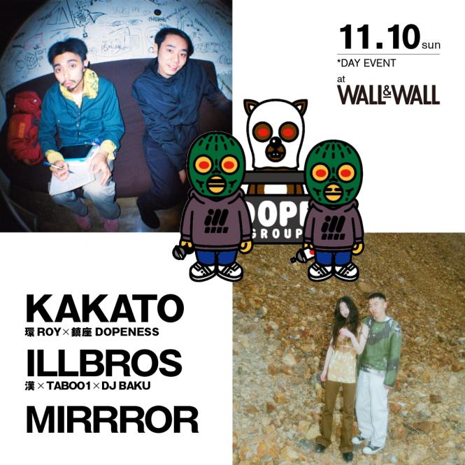 ストリートなイベント【東京】KAKATO(環ROY×鎮座DOPENESS) & ILLBROS (漢×TABOO1×DJ BAKU)& MIRRROR  アツい競演が再び実現!