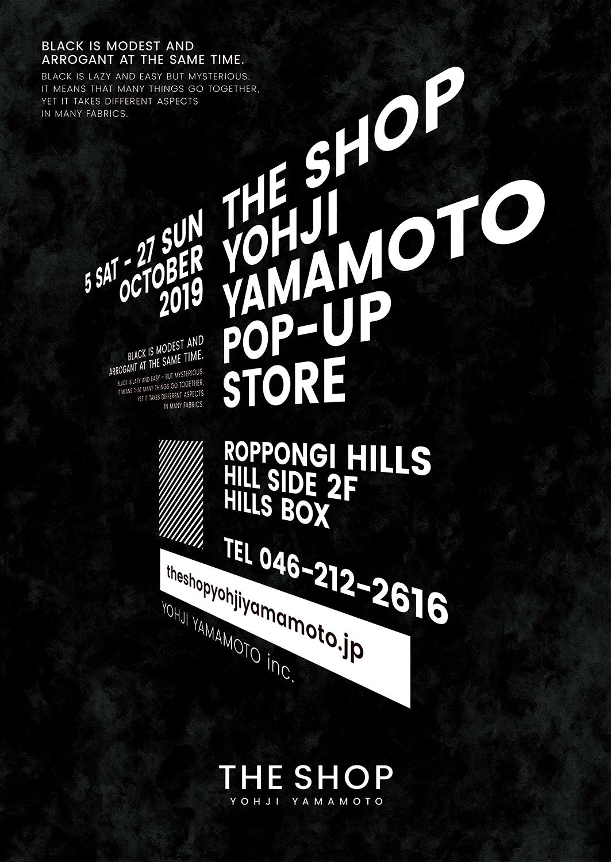 ストリートなイベント【東京】THE SHOP YOHJI YAMAMOTO feat. S'YTE POP UP STORE 世界初となるリアルショップが期間限定でオープン!