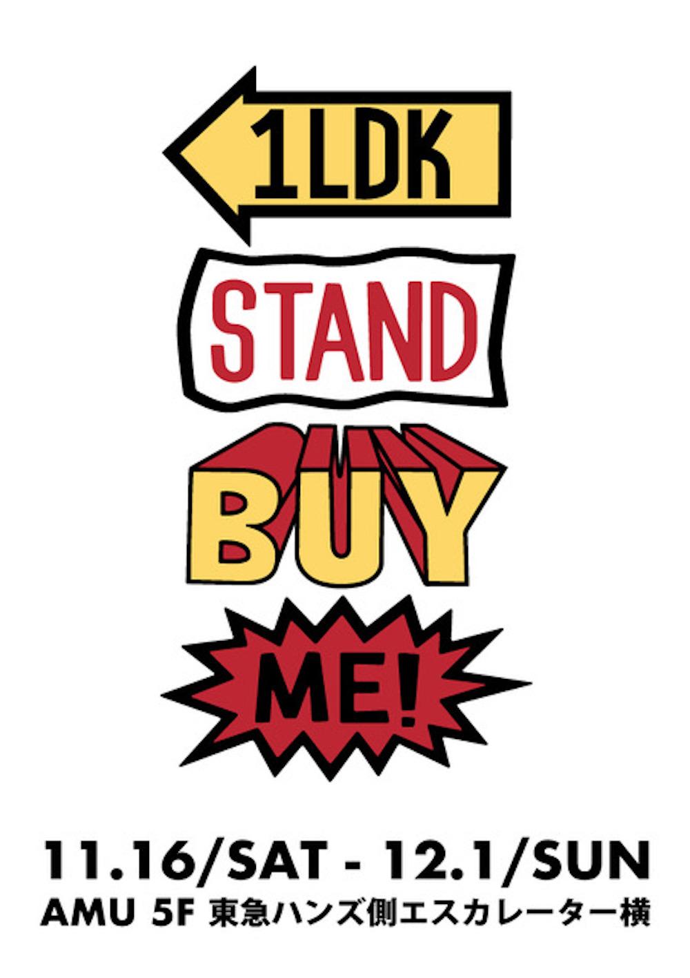 ストリートなイベント【福岡】1LDK Stand Buy Me! 冬に活躍する新作が豊富にラインナップ!