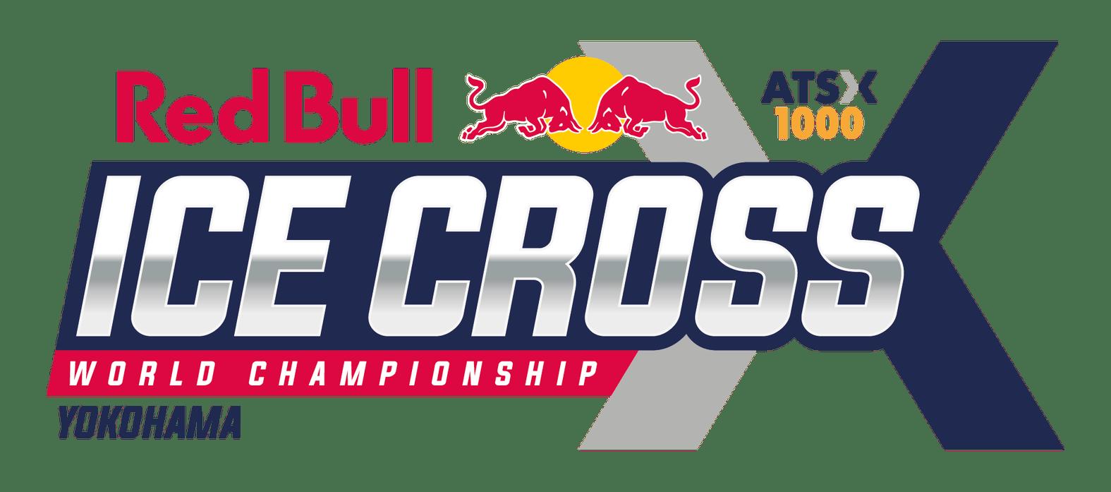 ストリートなイベント【神奈川】ATSX 1000 /  Red Bull Ice Cross World Championship Yokohama 2020 真冬にアツくなるスポーツイベント!