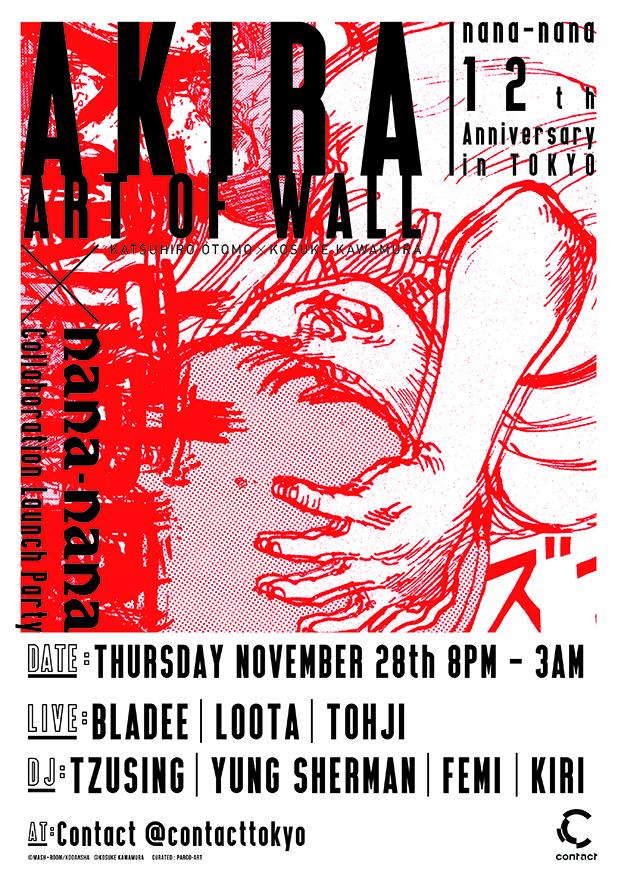 ストリートなイベント【東京】AKIRA Art of Wall × nana-nana Collaboration Launch Party nana-nana 12th Anniversary in Tokyo 渋谷Contactにてローンチパーティー!