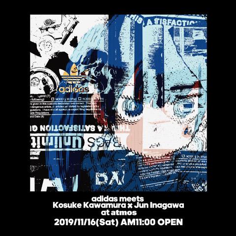 ストリートなイベント【東京】adidas meets Kosuke Kawamura × Jun Inagawa at atmos POP UP アトモスが原宿でポップアップ開催!