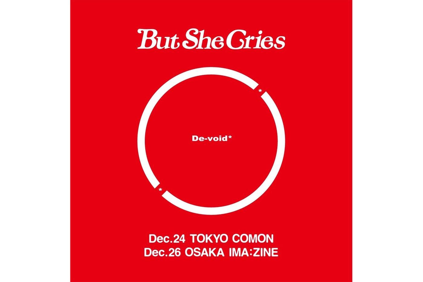 ストリートなイベント【東京】VERDY × DE-VOID* POP UP SHOP クリスマス前後にkZmを擁するレーベルDe-void*とVERDY によるコラボポップアップが開催!