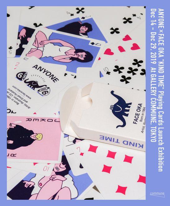 """ストリートなイベント【東京】ANYONE×FACE OKA """"KIND TIME"""" Playing Cards Launch Exhibition コペンハーゲンのデックブランドANYONEと日本人アーティストFACEのコラボを記念した展示会!"""