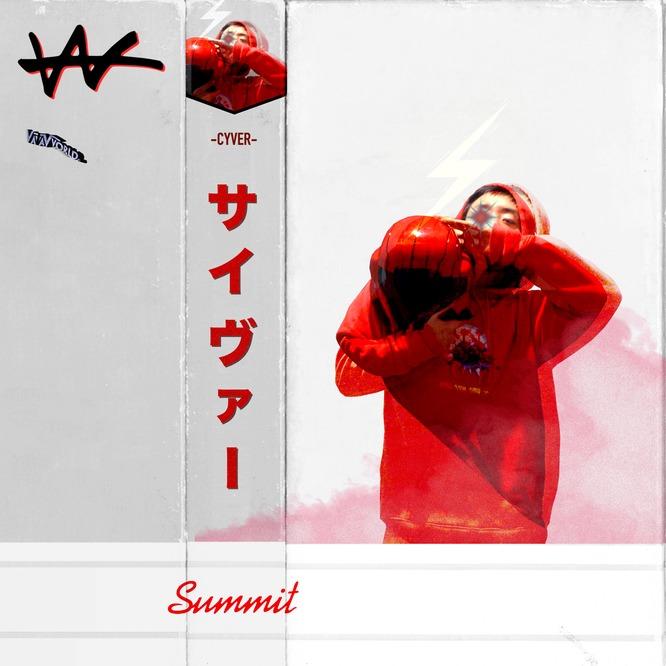 ストリートなイベント【東京】One Man Standing 2020 ラッパーVaVaが2月に名古屋・仙台・大阪・福岡・東京の全国5都市を巡る初ワンマンツアー!