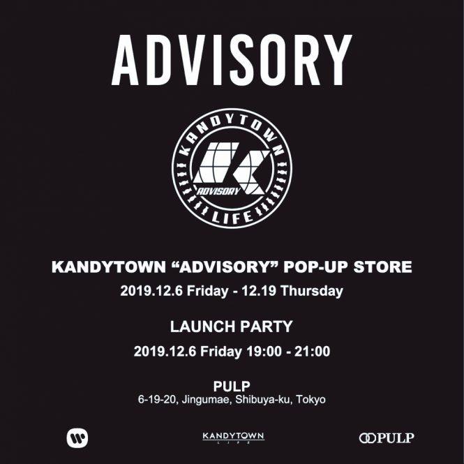 """ストリートなイベント【東京】KANDYTOWN """"ADVISORY"""" POP-UP STORE KANDYTOWNがPULPでポップアップストアを開催!"""