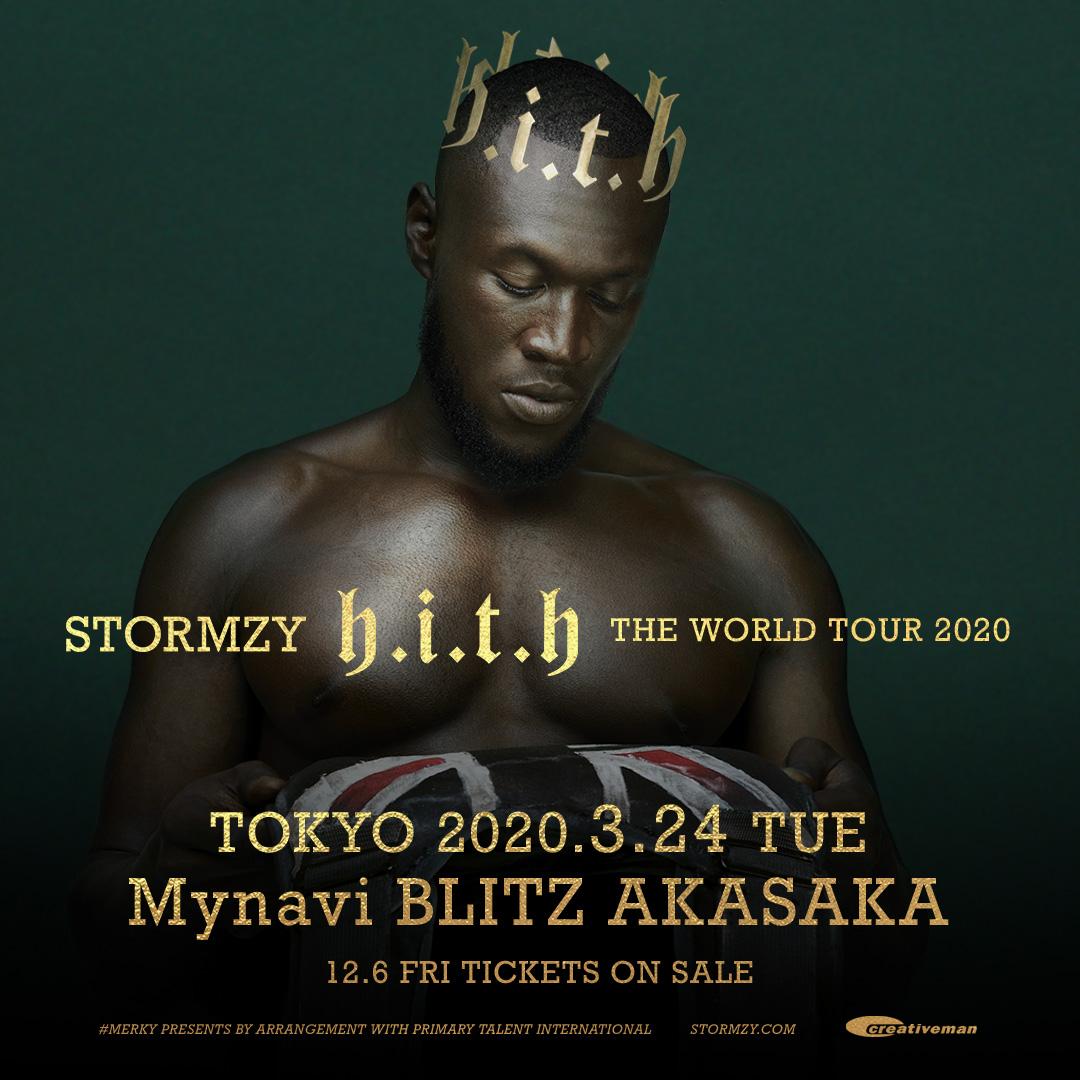 ストリートなイベント【東京】STORMZY H.I.T.H. The World Tour 2020 UKのトップラッパーStormzyが3月に来日公演を開催!