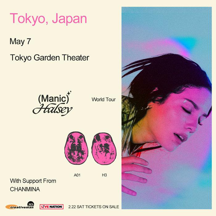 ストリートなイベント【東京】HALSEY JAPAN TOUR 2020 ホールジーの来日公演が5月に東京で開催!