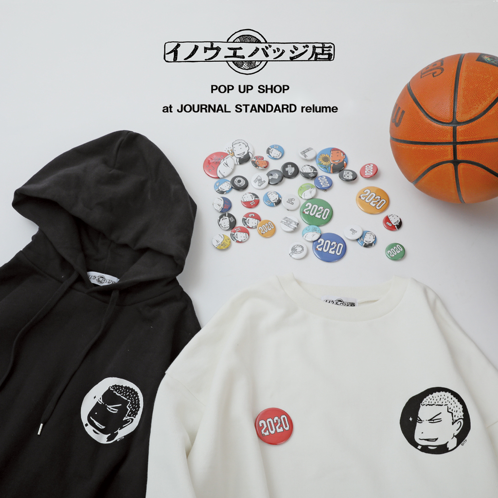 ストリートなイベント【神奈川】イノウエバッジ店 POP UP SHOP JOURNAL STANDARD relume表参道店&川崎店とコラボ!