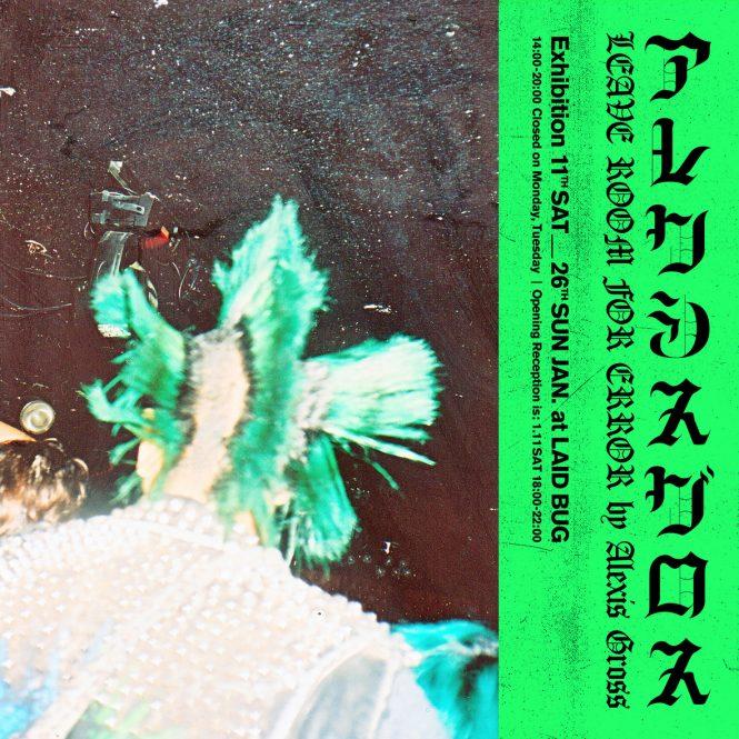 ストリートなイベント【東京】LEAVE ROOM FOR ERROR LAを拠点に活動するフォトグラファーAlexis Grossの写真展!