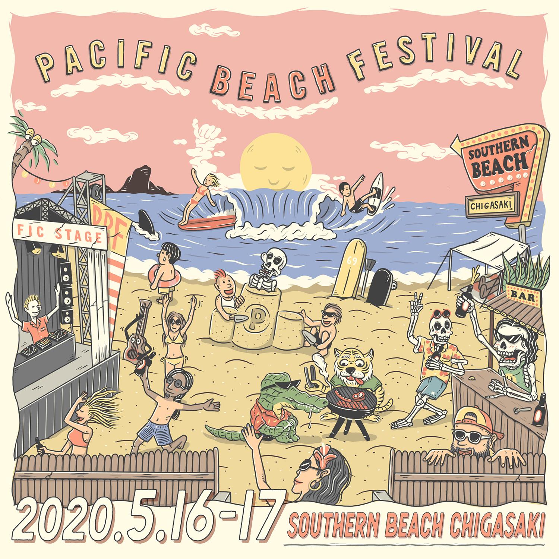 ストリートなイベント【神奈川】PACIFIC BEACH FESTIVAL '20 毎年恒例の湘南・茅ヶ崎サザンビーチで開催の野外フェス、今年も開催!