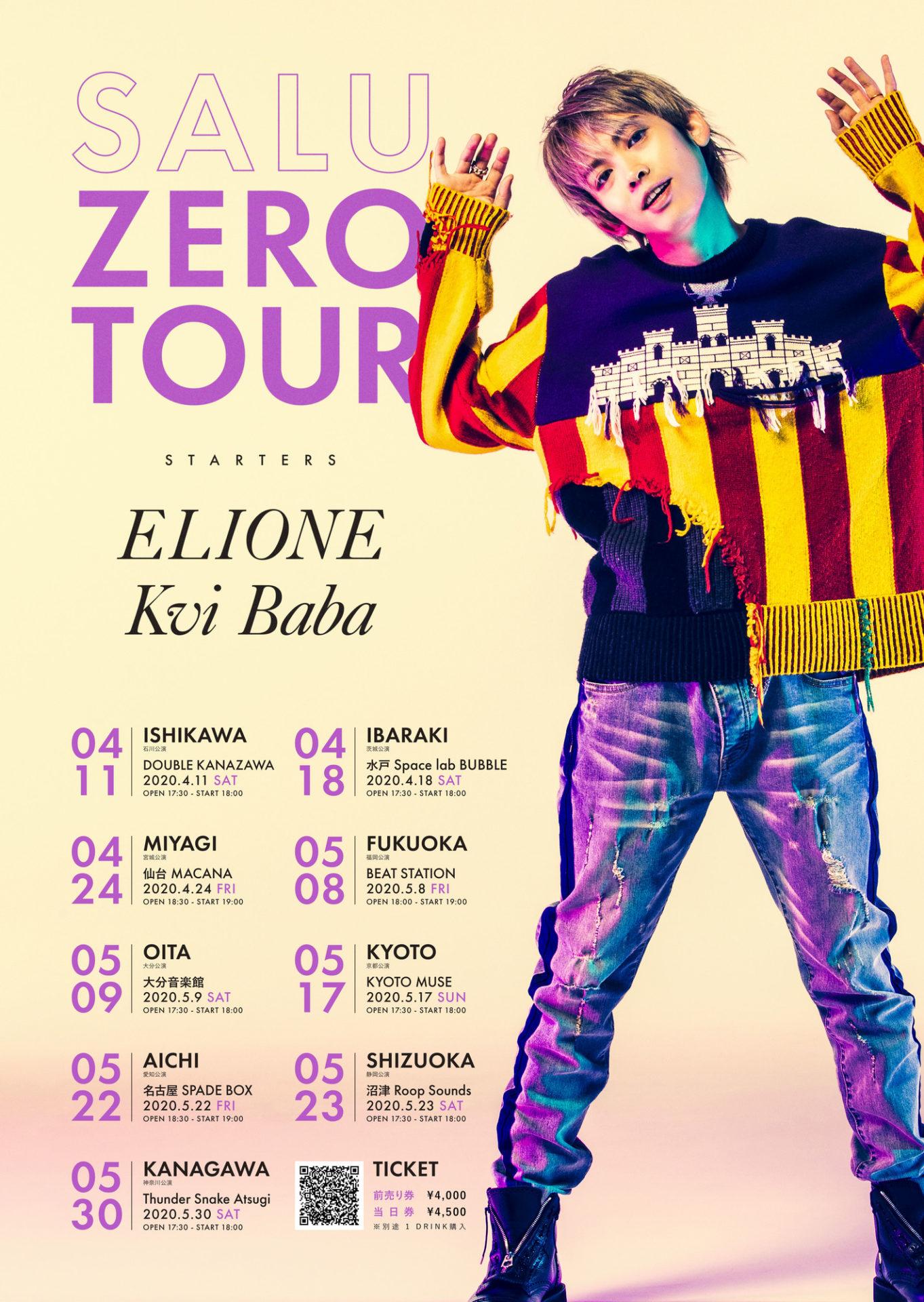 ストリートなイベント【石川】ZEROTOUR SALUが全国9ヶ所を回るツアーの開催を発表!