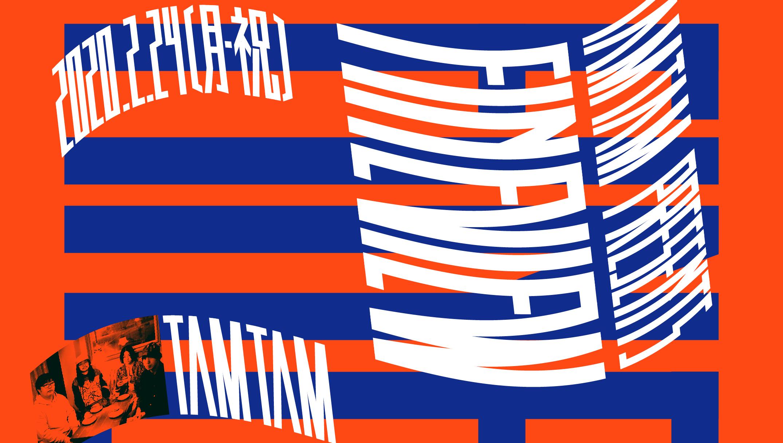 ストリートなイベント【東京】TAMTAM presents FINEVIEW Vol.3 TAMTAM自主企画イベントに鎮座DOPENESSの追加出演が決定!