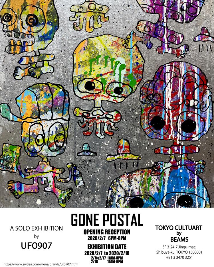 ストリートなイベント【東京】GONE POSTAL by UFO907 神出鬼没のグラフィティライター・UFO907が個展を開催!