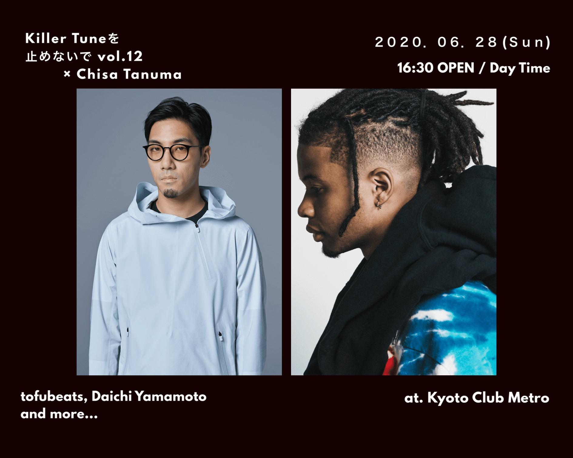 ストリートなイベント【京都】Killer Tuneを止めないで vol.12 × Chisa Tanuma 札幌で開催されてきたイベントが京都で初開催!