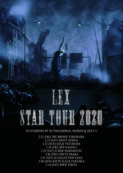 ストリートなイベント【愛知】LEX -STAR TOUR-2020 全国9都市を回るツアー開催!