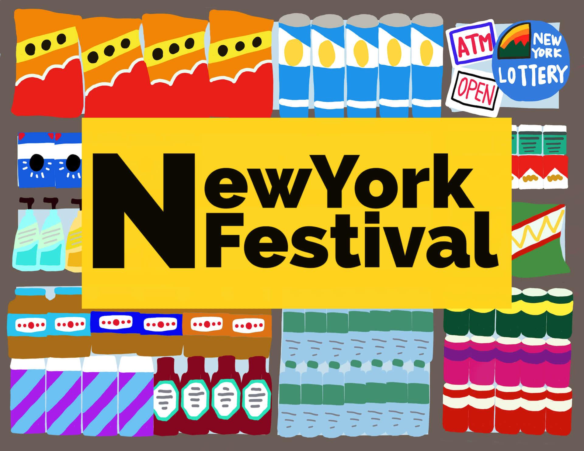ストリートなイベント【東京】NEW YORK FESTIVAL 2020 首都圏最大級のニューヨーク・フェスが東京・天王洲で開催決定!