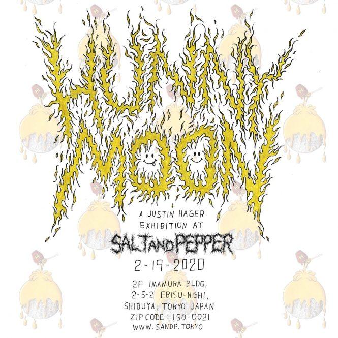 ストリートなイベント【東京】HUNNY MOON NYのペインターJustin Hagerの個展が開催中!