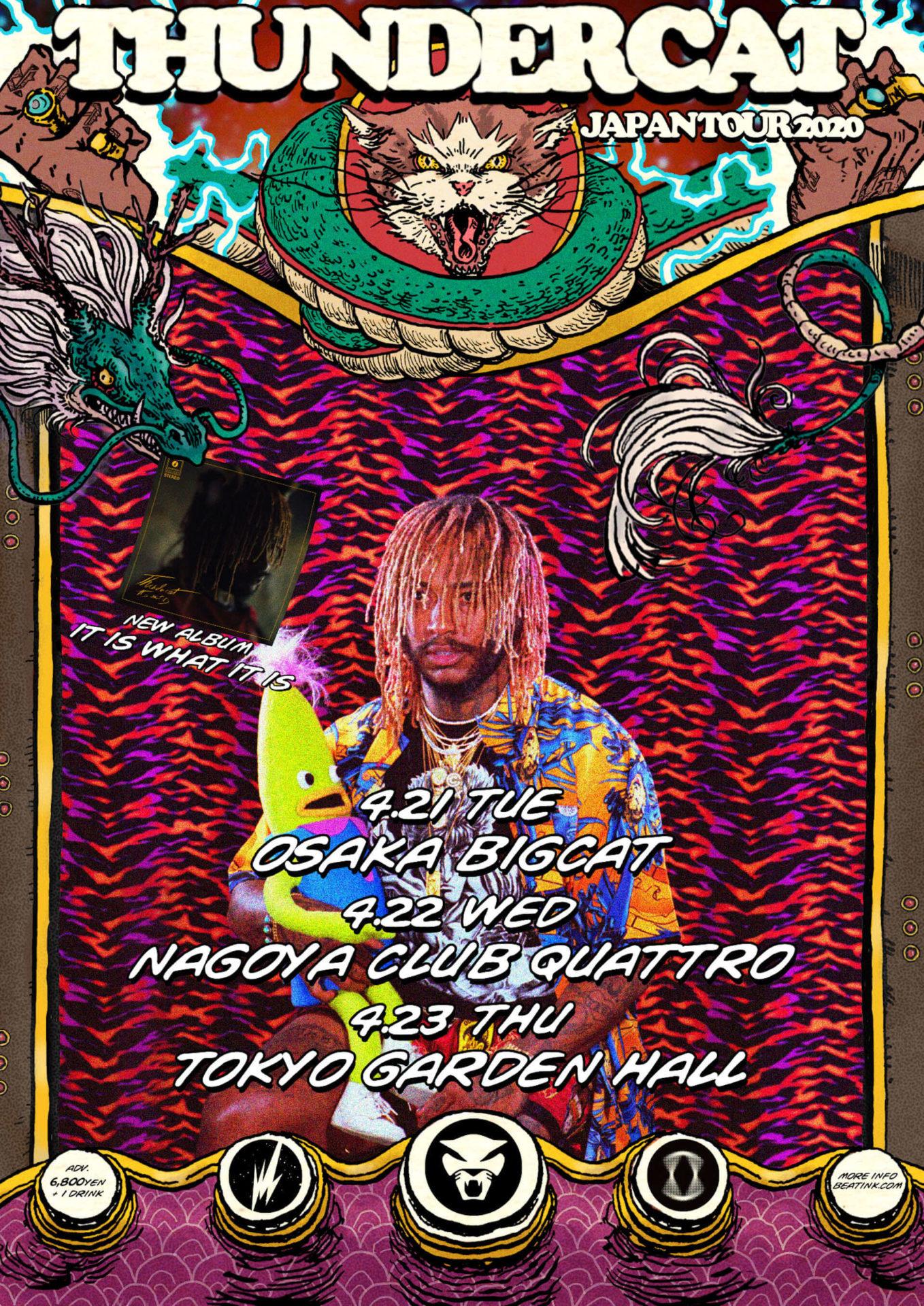 ストリートなイベント【大阪】THUNDERCAT JAPAN TOUR 2020 東京・名古屋・大阪の3都市でジャパンツアー開催!