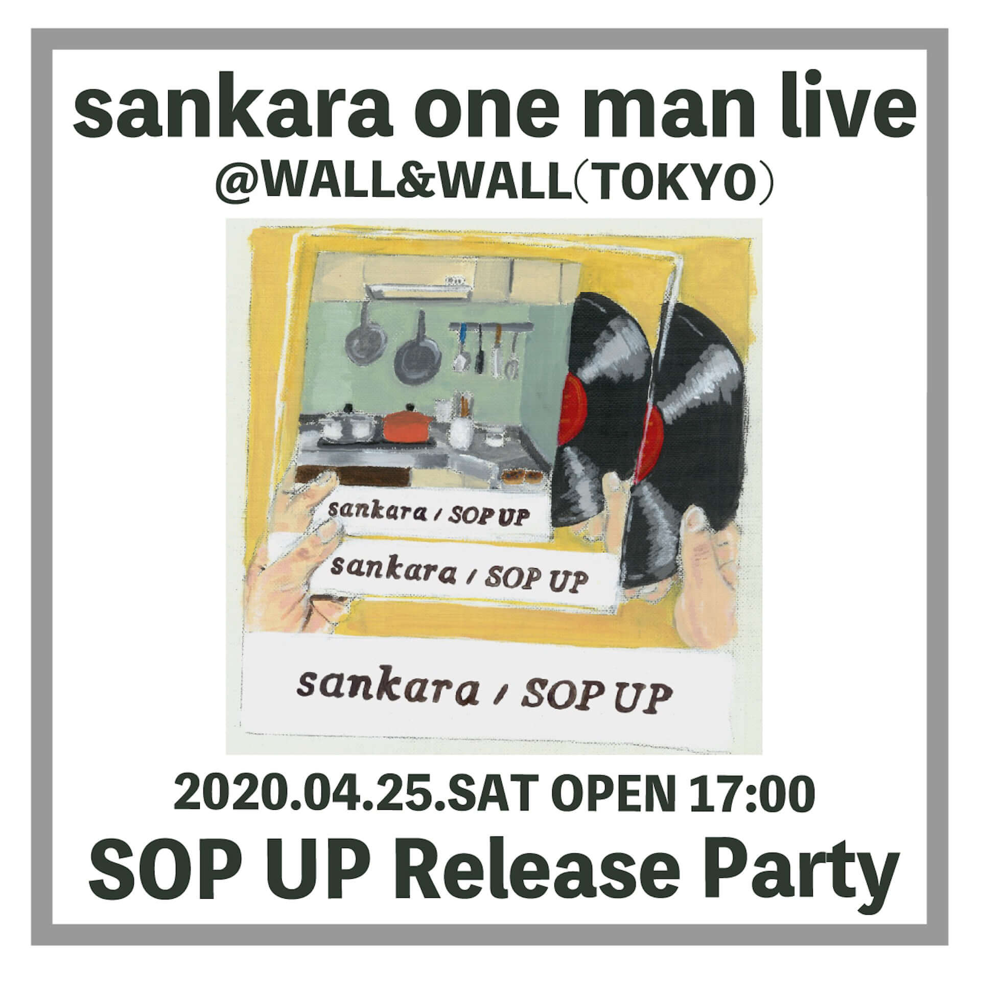 ストリートなイベント【東京】SOP UP release party sankaraがセカンドEP『SOP UP』を3月にリリース!