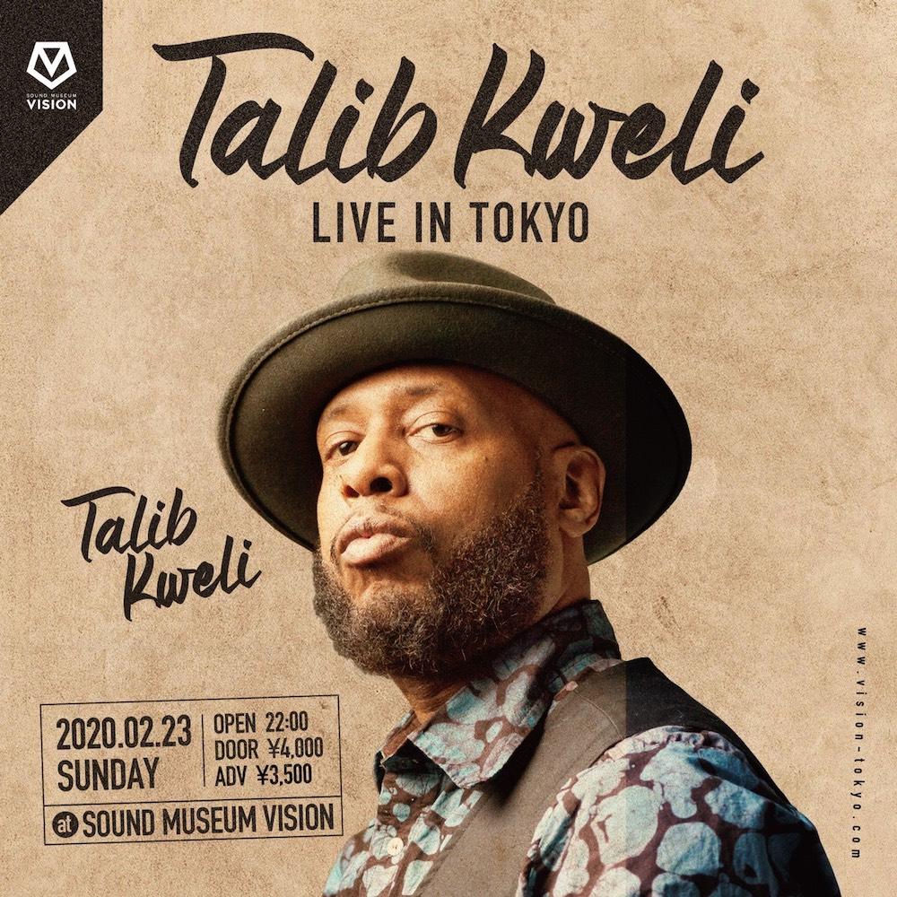 ストリートなイベント【東京】Talib Kweli LIVE IN TOKYO ヒップホップシーンのレジェンド来日決定!