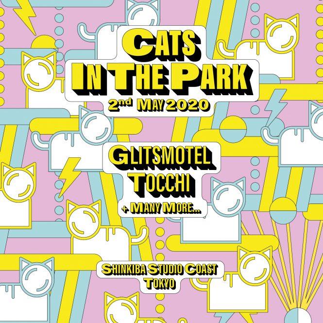 ストリートなイベント【東京】CATS IN THE PARK ミュージックバーCATSの3周年を記念したイベントが新木場STUDIO COASTで開催!