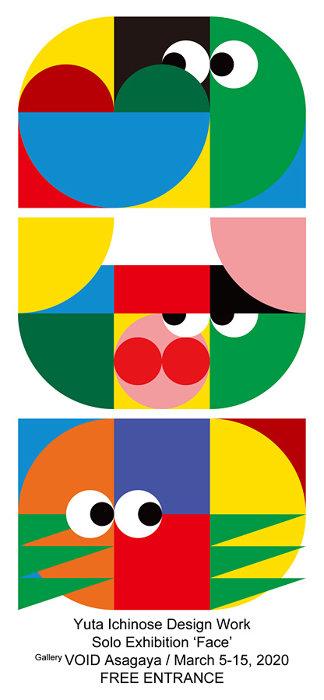 ストリートなイベント【東京】一ノ瀬雄太 『Face』 「顔」がモチーフの作品やアパレルを展示販売!