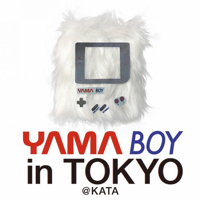 ストリートなイベント【東京】YAMA BOY TOKYO 東京のBOYと大阪のYAMASTOREの2ショップによるポップアップイベント!