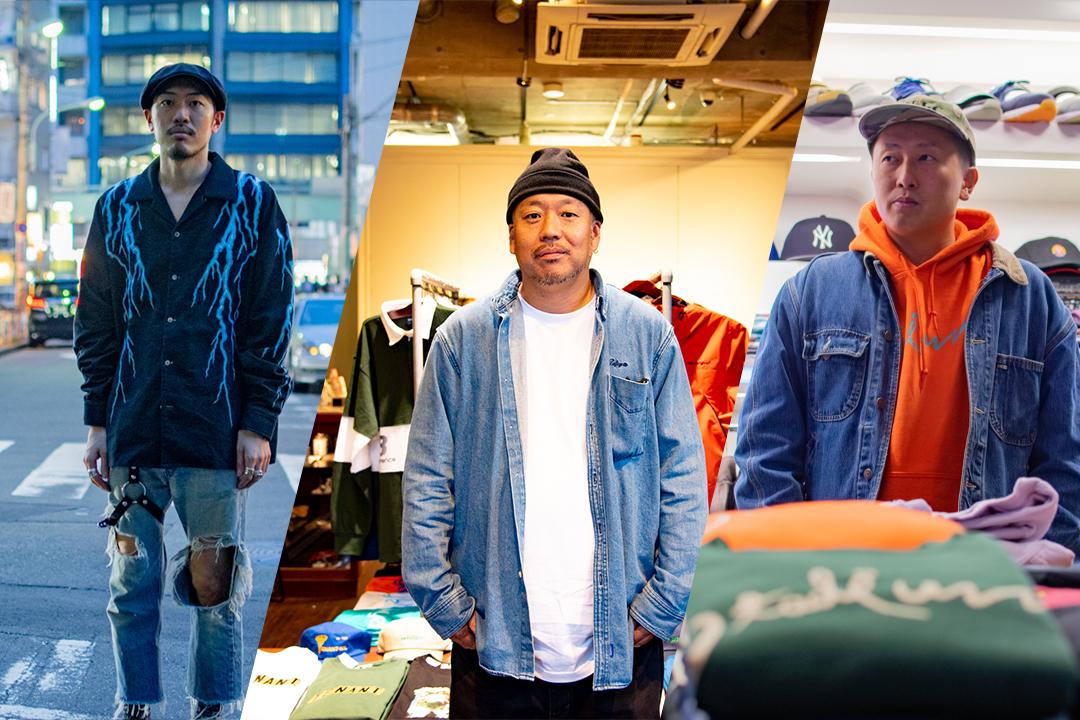 ストリートファッションをクリエイトしているのはこの人達だ!オシャレなあなたに見てほしいインタビュー3選!