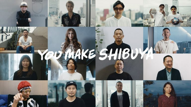 """ストリートなイベント【東京】YOU MAKE SHIBUYA クラウドファンディング 渋谷のカルチャーを""""リアル""""と""""デジタル""""両面で支援!"""