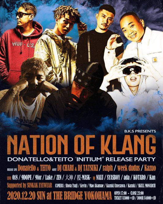 """ストリートなイベント【神奈川】Nation Of Klang -INITIUM Release Party – Donatello & TEITOのEP""""INITIUM""""のリリースパーティーが開催!"""