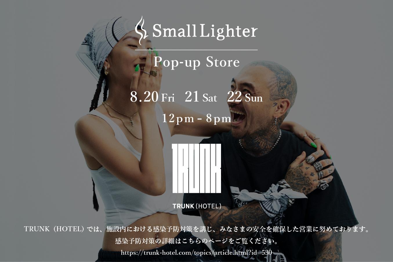 ストリートなイベント【東京】Small Lighter POP UP EVENT バンダナ専門ブランドがスタート!