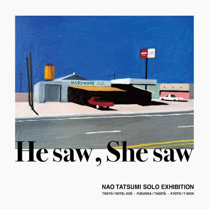 ストリートなイベント【東京】He saw , She saw Googleストリートビューで旅して描く辰巳菜穂の個展が開催中!