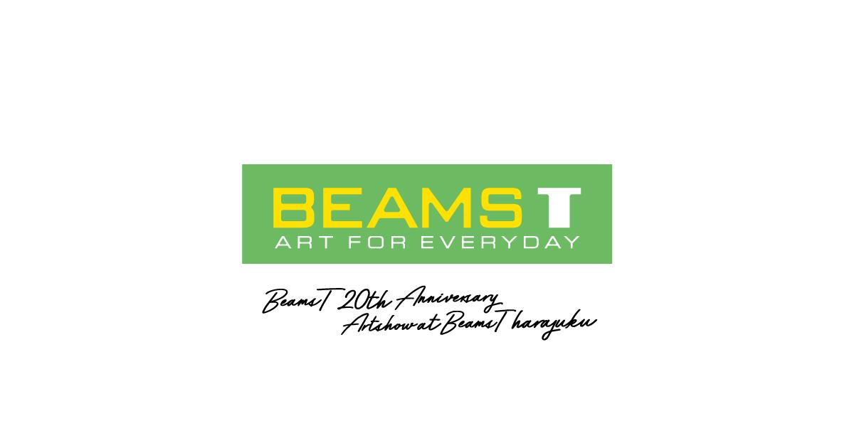 ストリートなイベント【東京】BEAMS T20周年合同アートショー 花井祐介、長場雄、河村康輔などが参加!