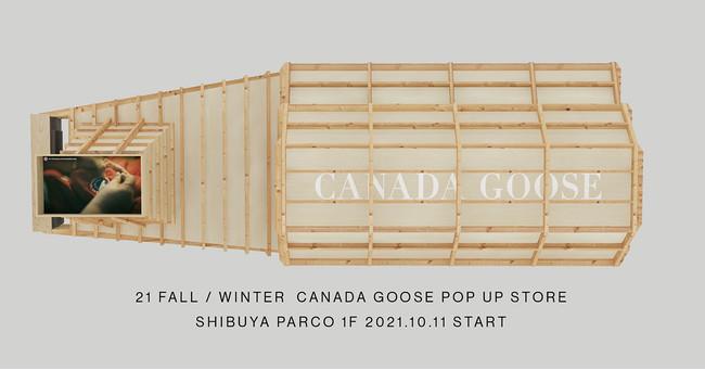 ストリートなイベント【東京】21 FALL WINTER CANADA GOOSE POP UP STORE SHIBUYA PARCO 1F 渋谷PARCOにてポップアップストアがオープン!