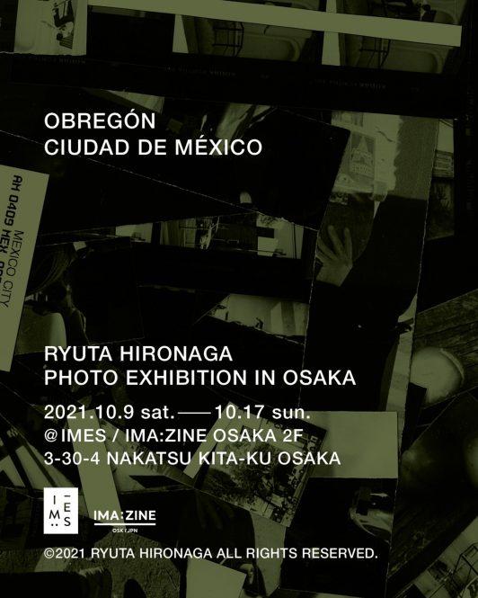 ストリートなイベント【福岡】OBREGÓN CIUDAD DE MÉXICO NY在住のフォトグラファー廣永竜太の初写真集が刊行に!