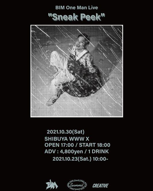 """ストリートなイベント【東京】BIM One Man Live """"Sneak Peek"""" BIMの""""新しい何か""""を期待させるワンマンライブが緊急開催!"""