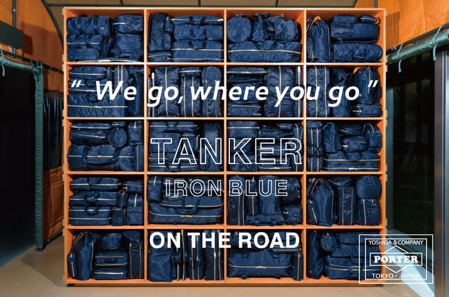 """ストリートなイベント【東京】""""We go,where you go""""TANKER IRON BLUE ON THE ROAD PORTER×KAWS の限定コラボアイテムが登場!"""